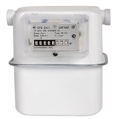 Счетчики газа бытовые СГБ-G2,5 Сигнал, СГБ-G4 Сигнал
